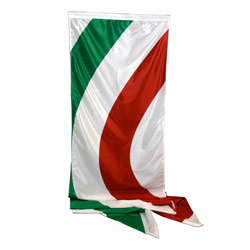 White Red Green Wave Style Wind Dancer Flag, DFLAG215WRG