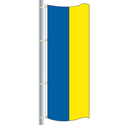 Nylon Blue-Yellow Double Stripe Drape Flag