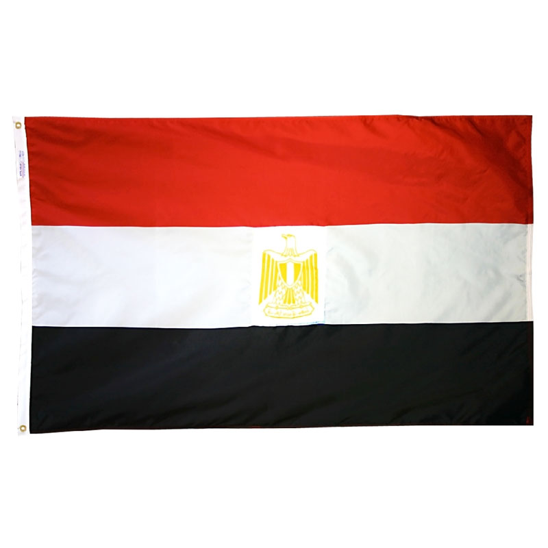 Arab Republic of Egypt Flag, FBPP0000009518