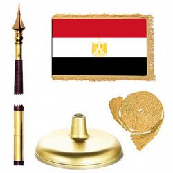 Arab Republic of Egypt Premium Flag Kit, FBPP0000011414