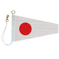 1 International Code Signal Pennants, Nylon Rope Metal, FBPP0000009277