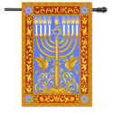 Festival of Lights House Banner, TOL109697H