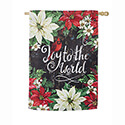 Joy to the World Poinsettias Suede House Flag, EE13S8643H