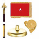 Oak And Brass Army Brigadier General Flag Kit
