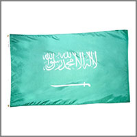 Saudi Arabia Flags